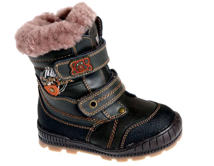 25. Зимние полусапожки на мальчика. обувь. от российских производителей по доступным ценам